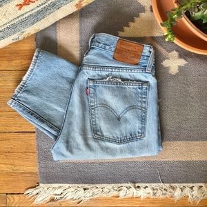 Levi's Distressed Wedgie Straight Leg Jeans
